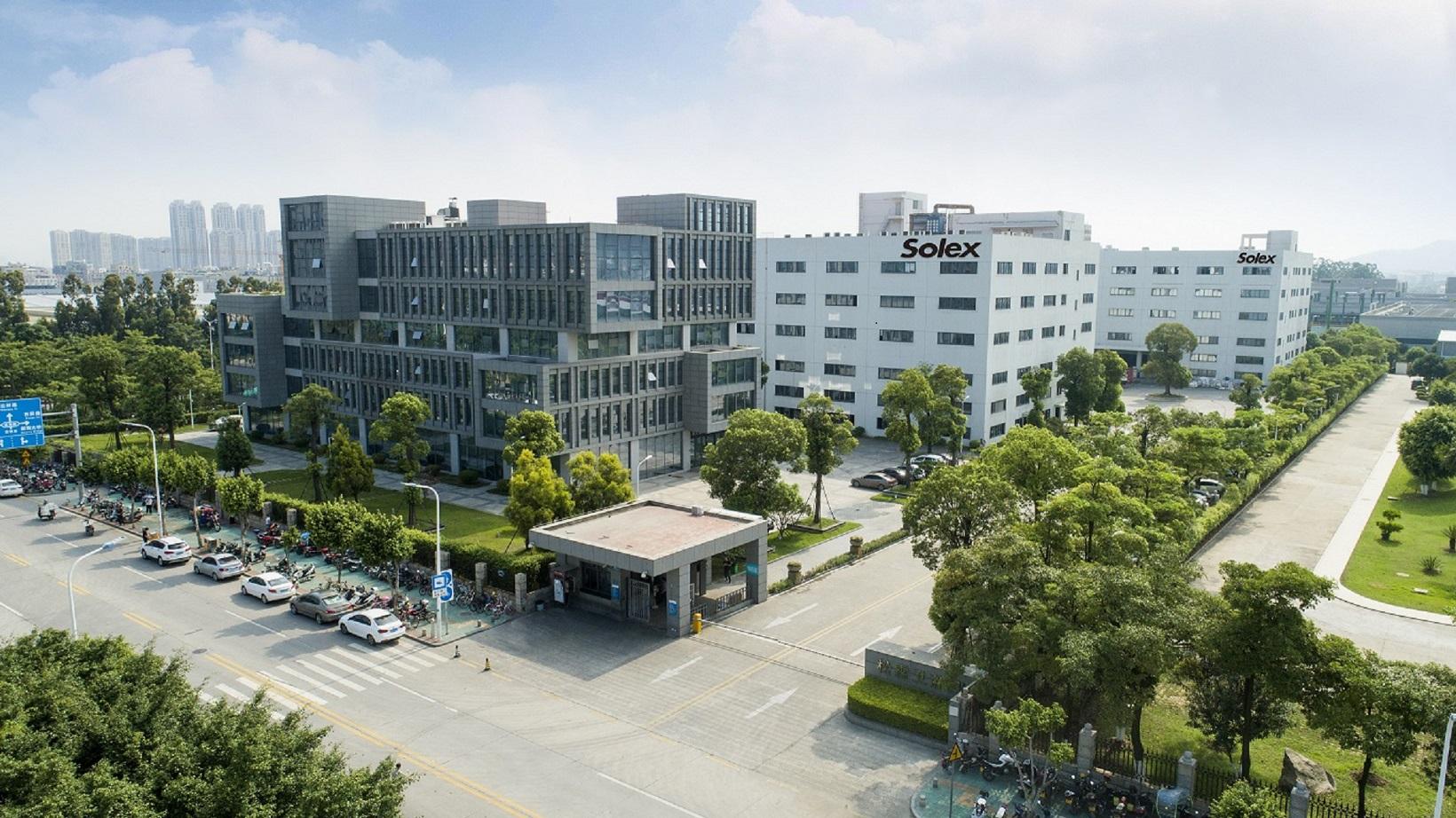 公司宣传图片2-生产园区之松霖卫浴园.jpg